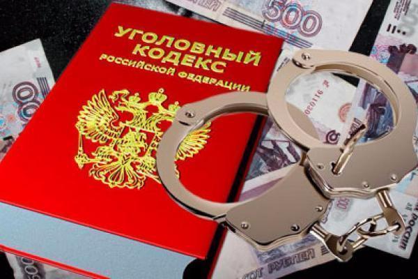 страховое мошенничество в новокузнецке как-то смог
