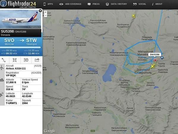 Ставропольский аэропорт не принимает самолеты из-за сильного тумана