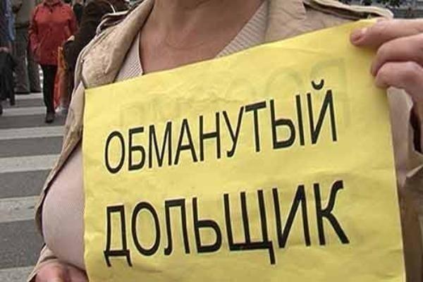 Ужесточить наказание за обман дольщиков потребовали на Ставрополье