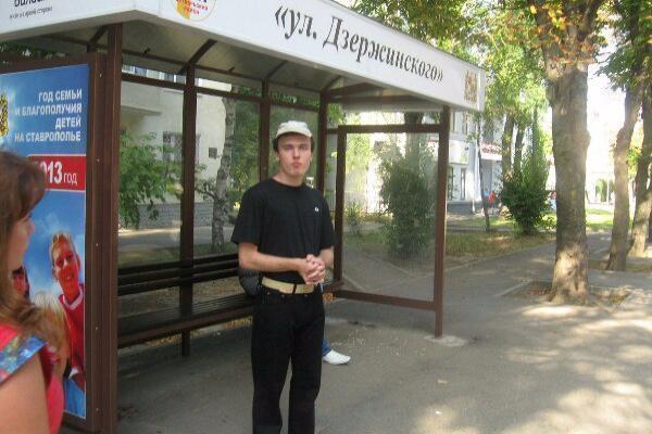 Больной аутизмом парень потерялся вСтаврополе
