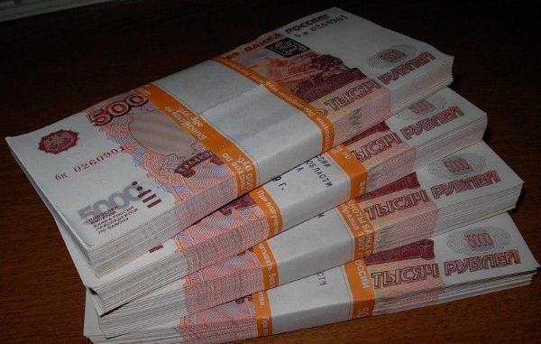 ВПятигорске мошенник лишил доверчивых городских жителей практически 240 млн руб.