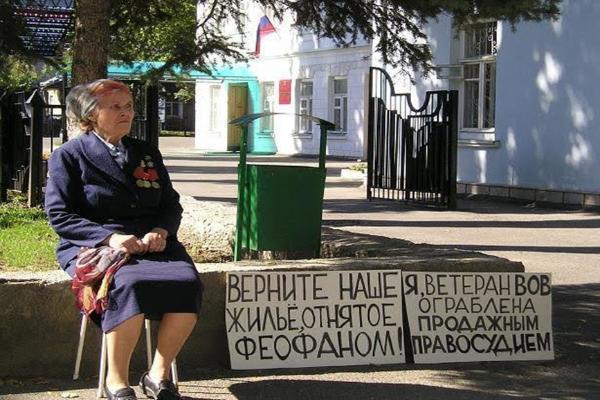 Интересующие РПЦ дом и земля арестованы по решению суда в Ставрополе