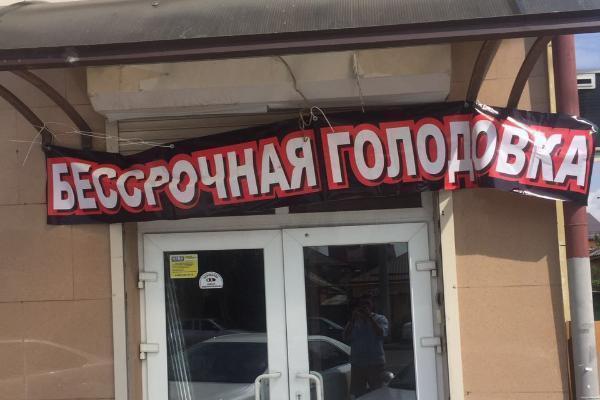Миссия ОБСЕ взяла «накарандаш» предвыборный скандал вСтаврополе