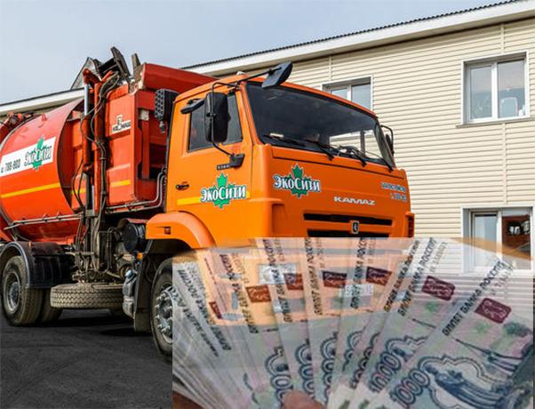 НаСтаврополье тариф навывоз ТКО вполне может стать дифференцированным
