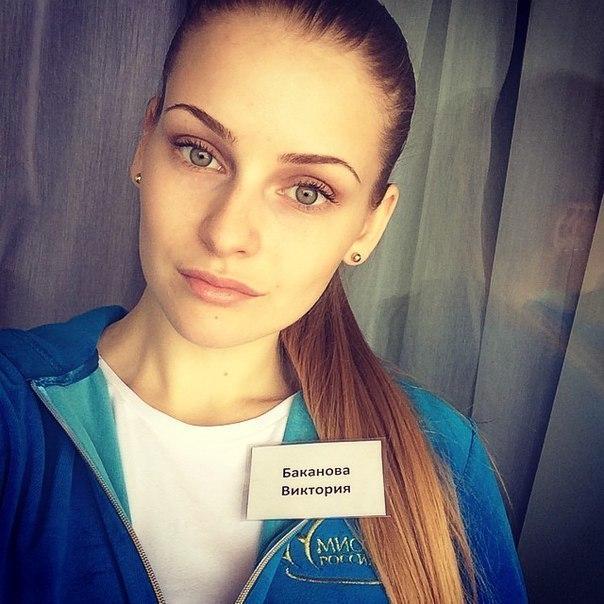 Сайт девушек ставрополя фото 675-24