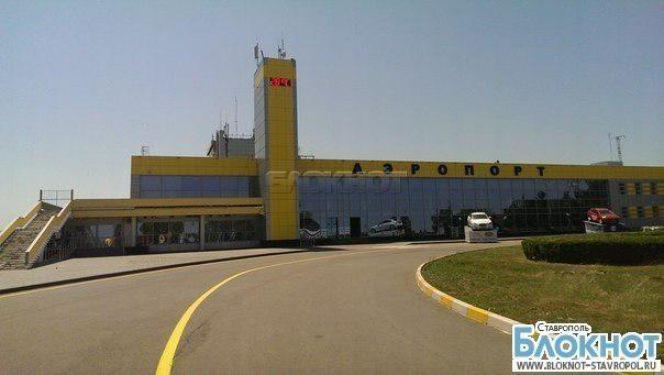 Ставропольчанам обещают дешевые перелеты в Крым