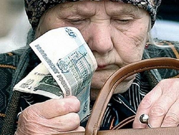 Билеты «банка приколов» вместо настоящих денег подсовывали доверчивым пенсионерам два молодых афериста со Ставрополья