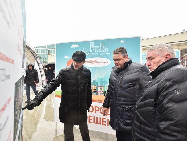 Владимир Владимиров и Андрей Джатдоев гуляли по Ставрополю в одинаковых куртках