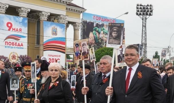 Во сколько пройдет «Бессмертный полк» 9 мая в Ставрополе
