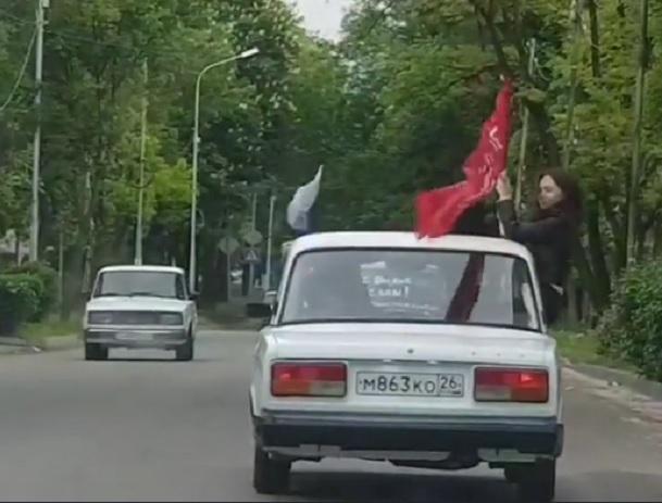 Остановить  «быдлоавтопробеги» на 9 мая потребовали от полиции и Росгвардии на Ставрополье