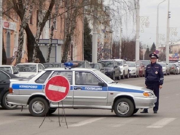 Две центральные улицы из-за парада перекроют в Ставрополе