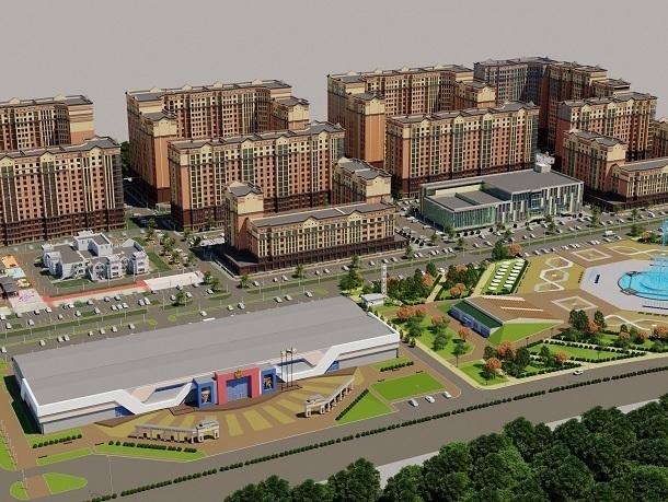 Новый жилой микрорайон сразвитой инфраструктурой решили строить вСтаврополе