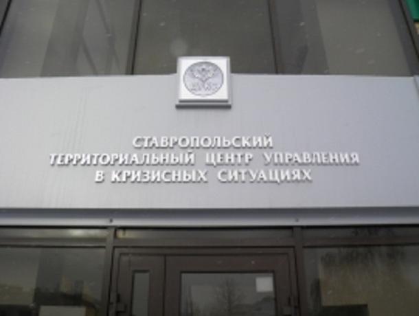 За сутки на Ставрополье произошло 6 пожаров и 6 различных ДТП