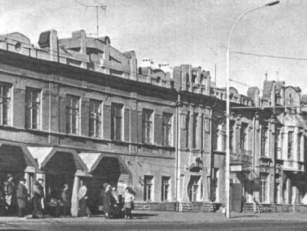 «Из двух зданий – в одно, из гостиницы в коммуналку»: история гостиницы «Коммерческой» в Ставрополе