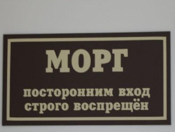 Ради забавы мужчина надругался над трупами в морге на Ставрополье