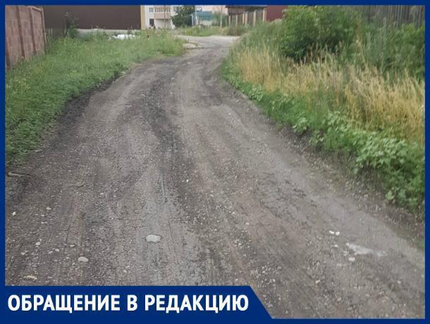 «Заасфальтировали только половину улицы», - ставропольчанка о дорожных работах в частном секторе