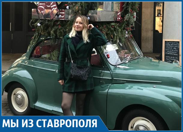 «Нашла работу в Лондоне и решила задержаться», - ставропольчанка Мария Ефимова