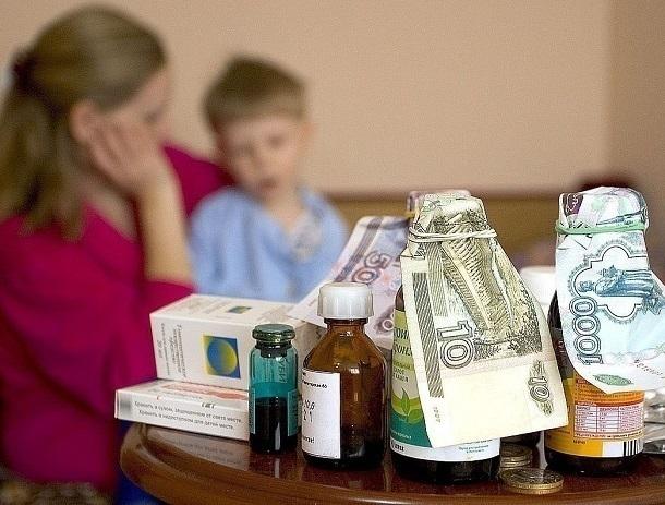 Бесплатные лекарства детям-инвалидам заставили выдать сельскую больницу на Ставрополье