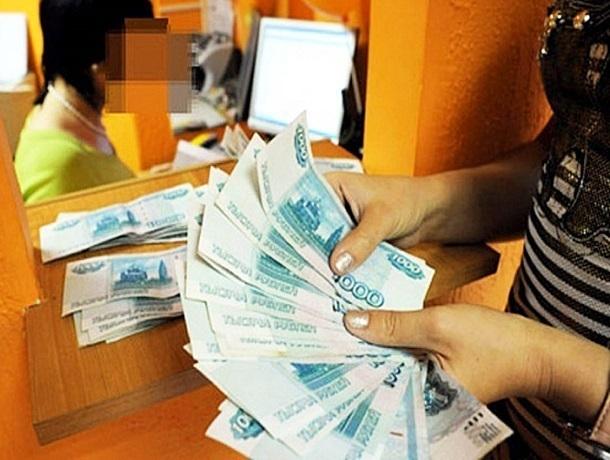 Почти четыре миллиона рублей выплатила работникам разоренная «управляйка» в Невинномысске