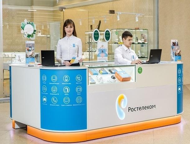 Потребительские кредиты Банка Русский Стандарт теперь доступны клиентам «Ростелекома»