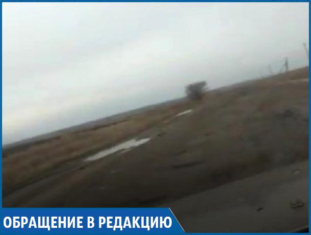 В поселок Новоспицевский отказываются ездить маршрутки и таксисты из-за  ужасного состояния дороги, - житель Ставропольского края