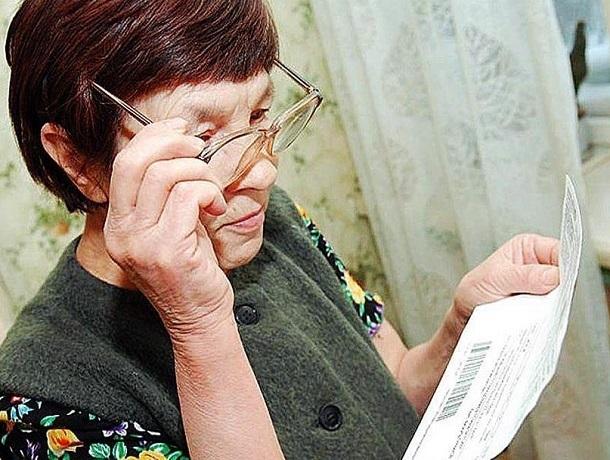 Дополнительный взнос на капремонт намерены ввести чиновники на Ставрополье