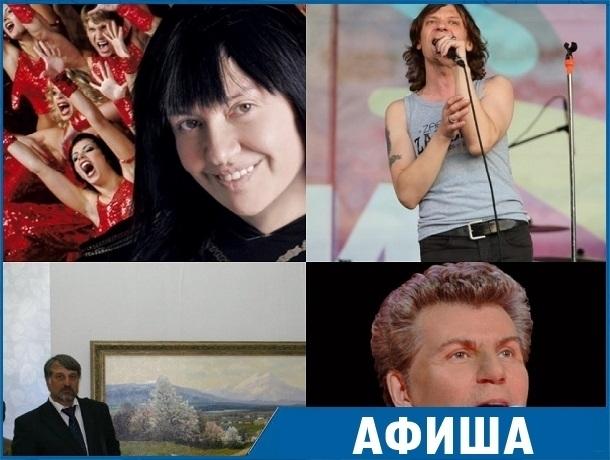 «Фантазер» и «Тодес»: куда сходить на этой неделе в Ставрополе