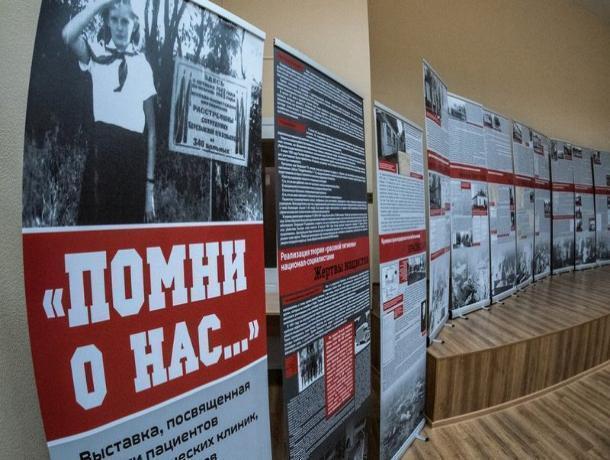 В Ставрополе пройдёт выставка «Помни о нас...»