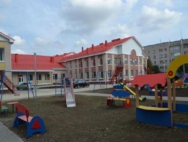 Ситуацию с оплатой за детские сады уточнило министерство образования Ставрополья
