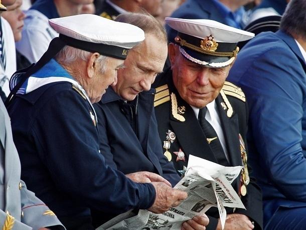 «Неформальный Путин»: необычную выставку ко дню рождения президента откроют в Железноводске