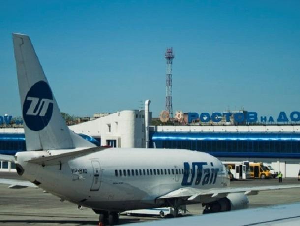 Прямые рейсы в Ростов-на-Дону откроются в ставропольском аэропорте
