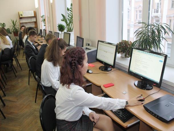 Ставропольские школьники прошли тестирование, связанное с соцсетями