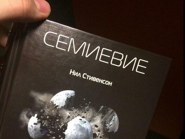 Американский писатель-фантаст «стер» Ставрополь «с лица Земли»