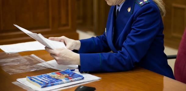 Прокуратура Ставрополья разыскивает коррупционеров