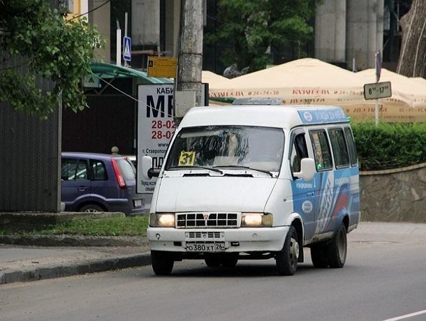 Тщательные проверки городским маршрутчикам обещают в Ставрополе