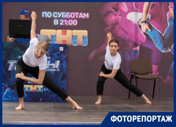 Жители Ставрополя и ТНТ устроили танцы в парке Победы