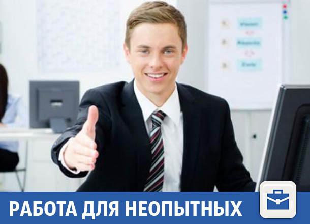 Офис, 23 000 рублей