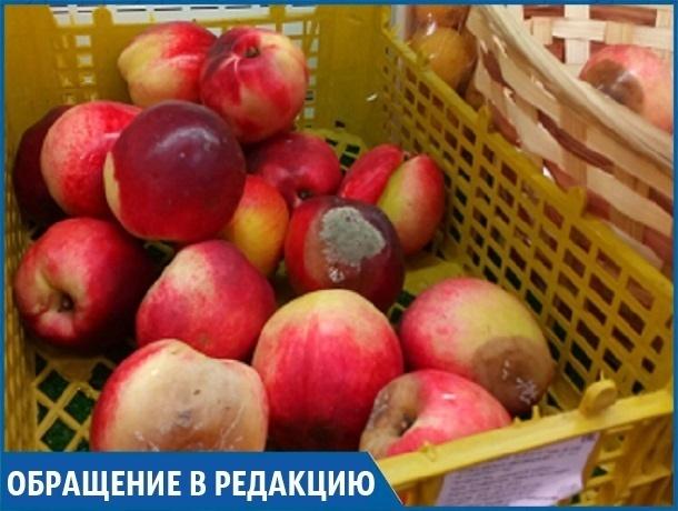 Опасно для жизни: гнилые фрукты продаются на прилавках сетевого магазина в Ставрополе