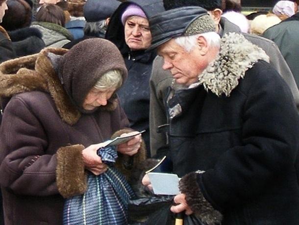«Держите корочку»: ставропольским «детям войны» рассказали о новых льготах