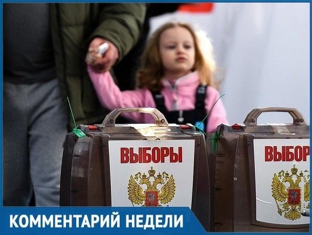 «Правящая партия себя дискредитировала»: политолог о грядущих губернаторских выборах на Ставрополье