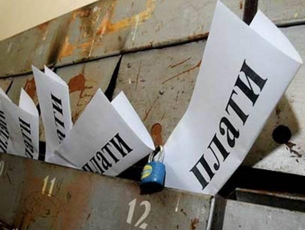 К собирающим деньги на капремонт ставропольским банкам ужесточили требования