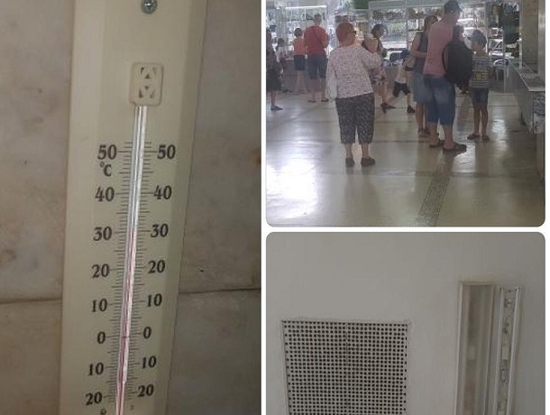 «Люди, приехавшие лечиться, теряют сознание в нарзанной галерее из-за жары и духоты», - отдыхающие в Пятигорске