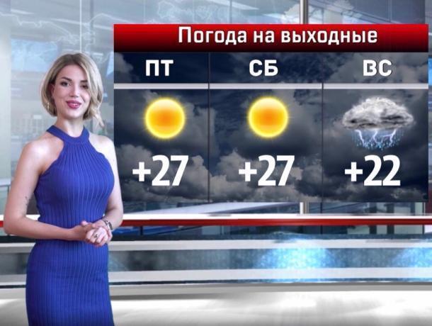 Жаркие выходные в Ставрополе подпортит дождь