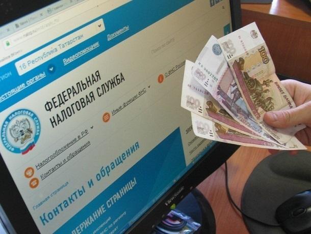 31 миллион рублей налогов скрыл директор коммерческой фирмы в Ставрополе