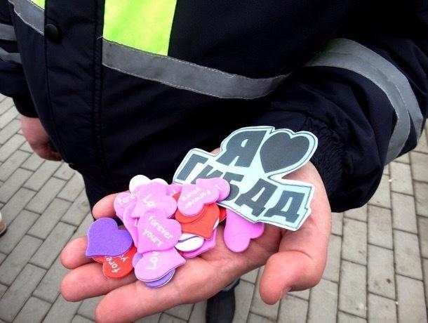 Сотрудники ГИБДД на Ставрополье провели акцию в честь Дня всех влюблённых