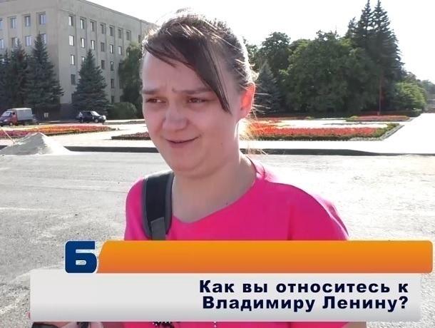 «Памятник Ленину - это история, и он должен остаться на площади», - жители Ставрополя