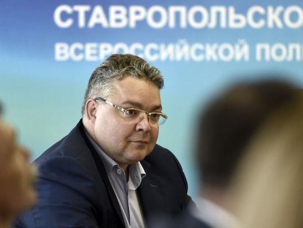 Политические акции главы Ставрополья вновь упали