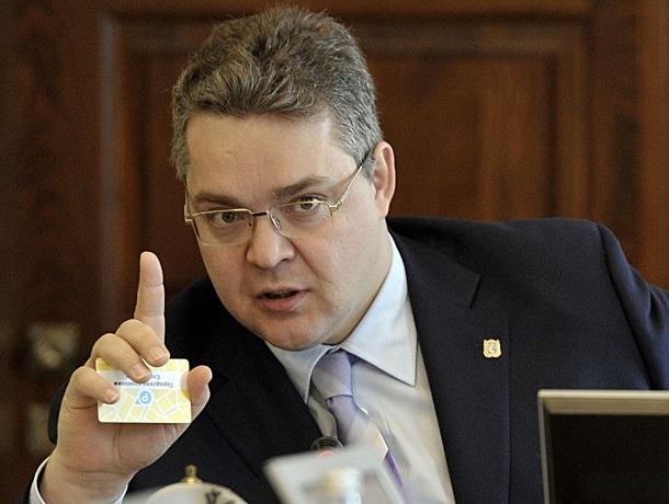 Губернатор Владимиров: отключения тепла в Лермонтове не будет