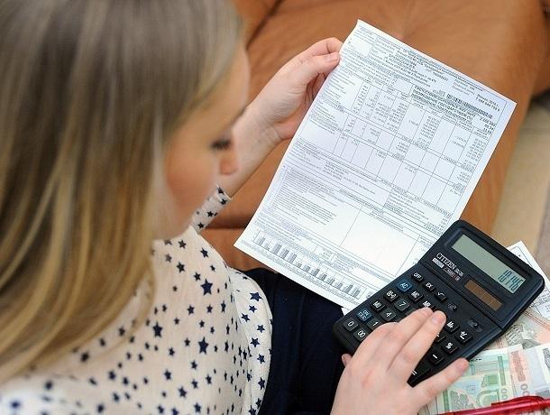 Ставропольцы больше не будут платить задвоенные платежи за отопление