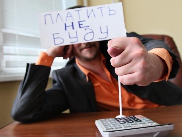 Работодатели Ставрополья задолжали более 40 миллионов рублей своим работникам